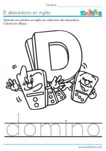 abecedario-ingles-d-domino