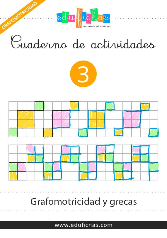 cuaderno de grafomotricidad y grecas
